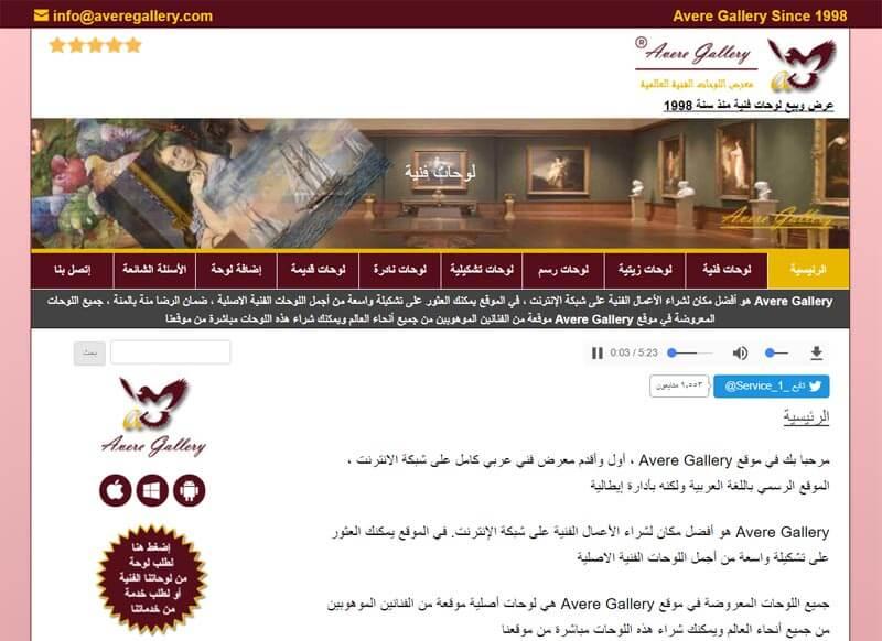 site design sample